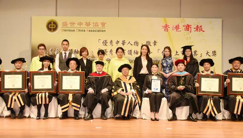 Honorary Doctorate Graduation